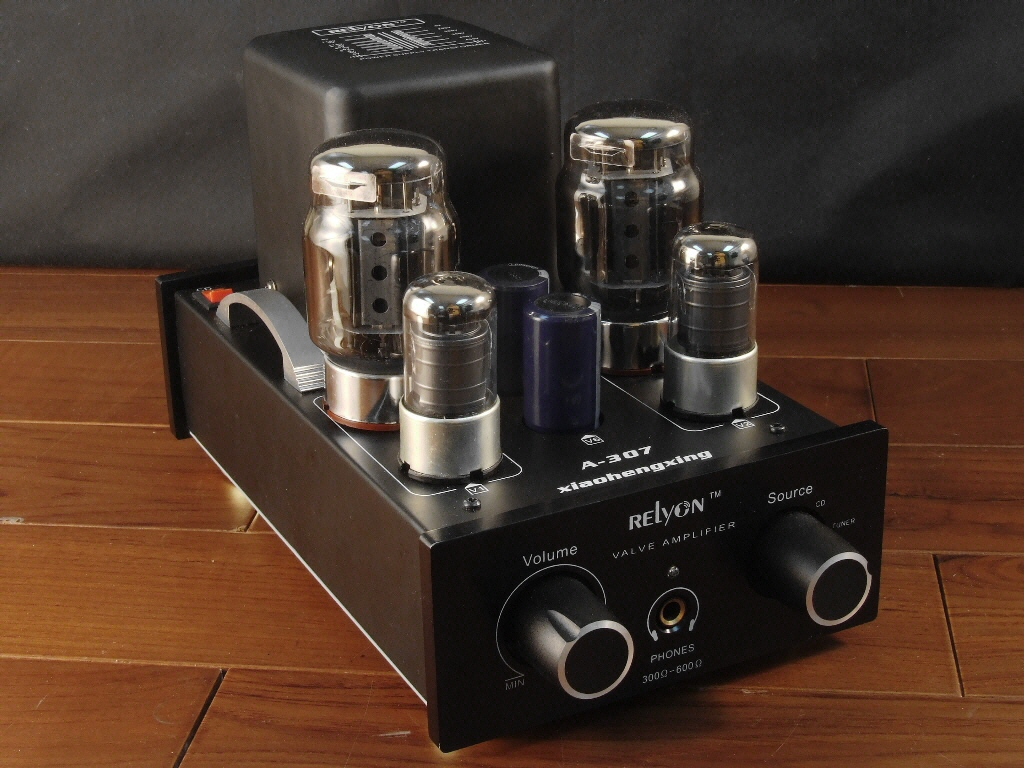 best looking tube amp page 5 headphone reviews and discussion head. Black Bedroom Furniture Sets. Home Design Ideas